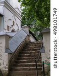 Small photo of A view of the Svyatogorsk monastery,where is buried the great Russian poet Alexander Pushkin, Pushkinskiye Gory, Russia, closeup of steps to the Assumption Cathedral.