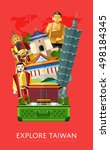 travel taiwan concept with... | Shutterstock .eps vector #498184345