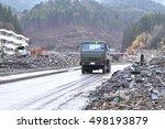 earthquake disaster rescue... | Shutterstock . vector #498193879