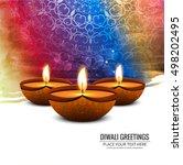 abstarct happy diwali background | Shutterstock .eps vector #498202495