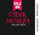 cy ber monday | Shutterstock .eps vector #498214621