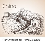 great wall   china attraction.... | Shutterstock .eps vector #498231301