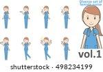 diverse set of female nurse  ... | Shutterstock .eps vector #498234199