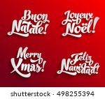 vector merry christmas card... | Shutterstock .eps vector #498255394