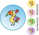 toucan | Shutterstock .eps vector #49834240