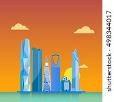 riyadh city skyline vector... | Shutterstock .eps vector #498344017