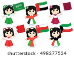 gulf cooperation council flags  ... | Shutterstock .eps vector #498377524