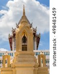 kao wang  ancient palace and...   Shutterstock . vector #498481459