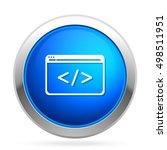 html icon | Shutterstock .eps vector #498511951
