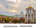 cathedral square in belgorod...   Shutterstock . vector #498564481