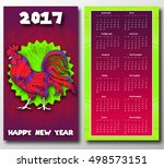 luxury colorful 2017 year... | Shutterstock .eps vector #498573151