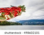 Vancouver   July 11  Replica O...
