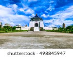 The Chiang kai-shek memorial hall in taipei, taiwan