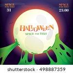 halloween night.realistic...   Shutterstock .eps vector #498887359