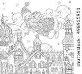 vector cute christmas santa... | Shutterstock .eps vector #498925951