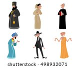 vector illustration of a six... | Shutterstock .eps vector #498932071