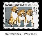 azerbaijan   circa 1996  mail... | Shutterstock . vector #49894861
