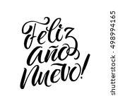 happy new year stroke spanish... | Shutterstock .eps vector #498994165