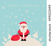 santa claus character. emotions ... | Shutterstock .eps vector #499023499