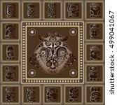 maya art boho pattern with...   Shutterstock .eps vector #499041067