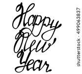 vector happy new year lettering | Shutterstock .eps vector #499063837