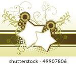 beautiful abstract star vector...