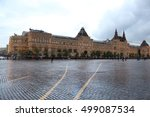 Gum On Red Square. Moscow