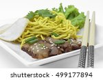dry yellow noodle thai food on...