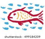 fish christian religious symbol | Shutterstock .eps vector #499184209