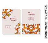 brochures with geometric circle ... | Shutterstock .eps vector #499195921