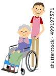 the senior citizen who sits...   Shutterstock .eps vector #499197571