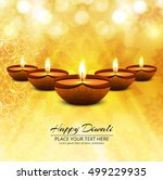 abstarct happy diwali background | Shutterstock .eps vector #499229935
