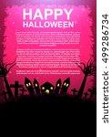 halloween poster vector... | Shutterstock .eps vector #499286734