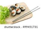 japanese cuisine  fresh veggie...   Shutterstock . vector #499451731
