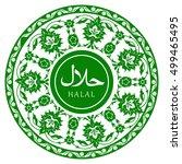 halal ornamental emblem. for... | Shutterstock .eps vector #499465495