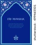 eid mubarak muslim greeting... | Shutterstock .eps vector #499465501