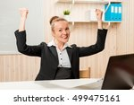 Small photo of I made a good deal !!! Business woman in office rejoicing his success