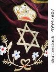 Bar Bat Itzvah Religious Symbol ...