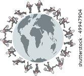 cartoon of business executives... | Shutterstock .eps vector #49947904