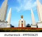 Small photo of BANGKOK/ THAILAND-DECEMBER 21, 2014: Democracy Monument in changing country ruler from absolute monarchy to democratic form of government with the King as Head of State in 1932.