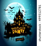 halloween night background... | Shutterstock .eps vector #499512781