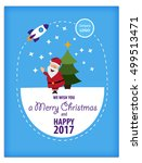 merry christmas and happy new... | Shutterstock .eps vector #499513471
