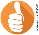 thumb up sign flat icon | Shutterstock .eps vector #499540615