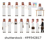 set of arab working people on... | Shutterstock .eps vector #499542817