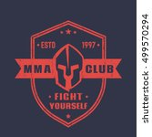 mma club shield shape emblem ... | Shutterstock .eps vector #499570294