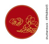 clouds in the chinese style in... | Shutterstock .eps vector #499684645