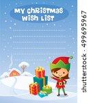 santa's elf with christmas... | Shutterstock .eps vector #499695967