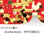 japanese new year's card year... | Shutterstock .eps vector #499738021