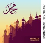 birthday of the prophet... | Shutterstock .eps vector #499781557