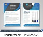 front and back page annual... | Shutterstock .eps vector #499826761
